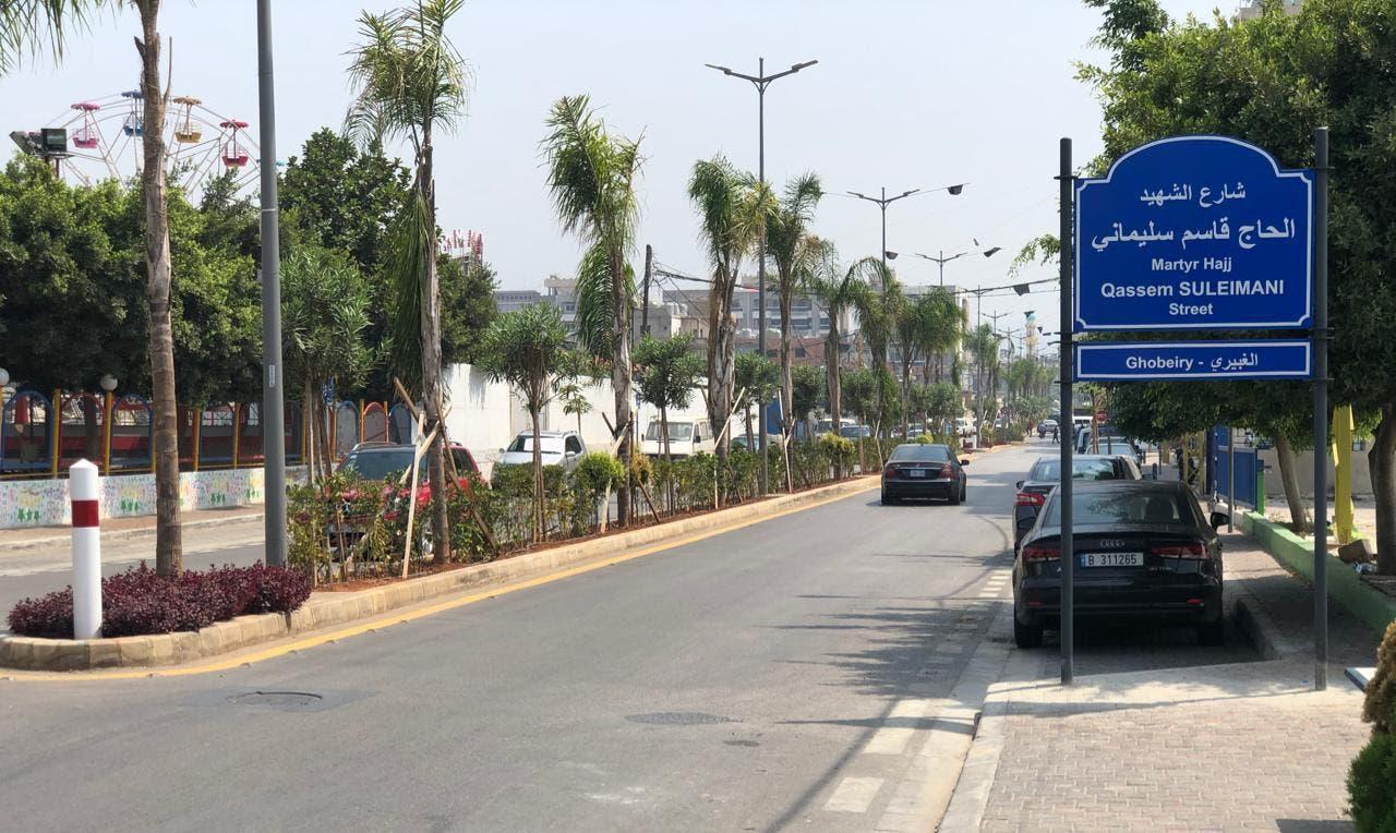 A shot shows Qassem Soleimani street in south Beirut. (Twitter, uunionnews)