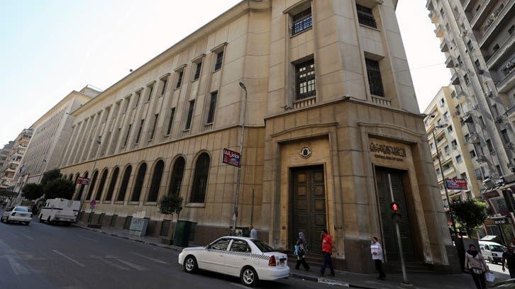 المركزي المصري: لا تغيير في أسعار الفائدة الرئيسية