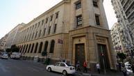 المركزي المصري يخفض أسعار الفائدة 50 نقطة أساس