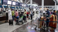 Oman bans direct flights from UK as of March 19 to curb spread of coronavirus