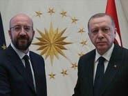 أردوغان يتراجع ويطلب من المجلس الأوروبي التوسط لحل الأزمة