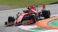 Motor racing: Racing Point appeal fizzles out as Ferrari withdraw