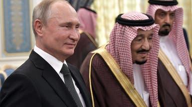 الملك سلمان وبوتين يرحبان بكيفية تنفيذ اتفاق أوبك+ النفطي