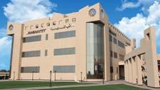 """""""أميانتيت"""" تبيع كامل حصصها في استثمارات بالمغرب بـ18.38 مليون ريال"""