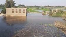 بالصور.. الفيضان يصل مصر ويغرق عشرات الأفدنة بالبحيرة