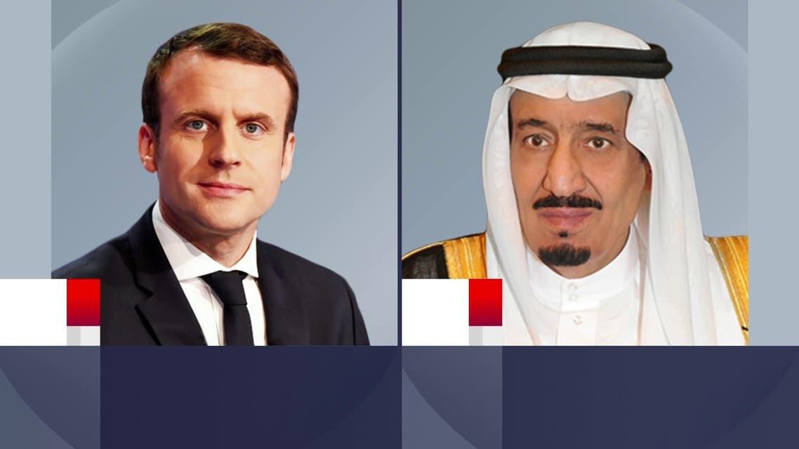 Saudi King Salman Macron combo photos