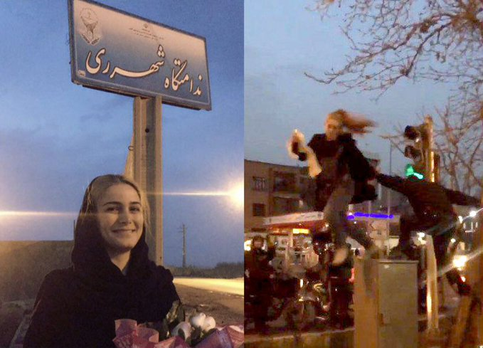 الناشطة الإيرانية مريم شريعتمداري