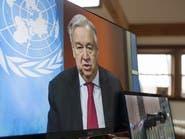 الأمم المتحدة توصي بنشر فريق دولي لمراقبة الهدنة في سرت