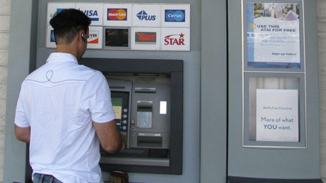 بنوك مصر