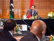 انطلاق الجولة الثانية من المفاوضات الليبية في المغرب