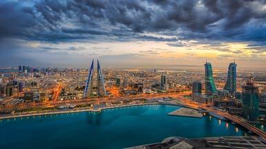 وثيقة: البحرين تعين بنوكا لثاني إصدار سندات في 2020
