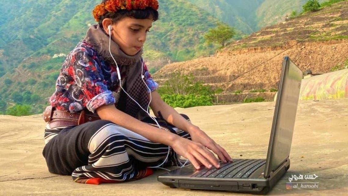 KSA: Studend in Traditional Dress