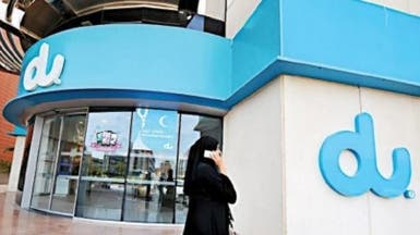 """مجلس إدارة """"دو"""" يوافق على بيع حصة الشركة في خزنة داتا سنتر"""