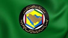 """""""منصة الخليج الصناعية"""".. أول منصة رقمية لدعم المنتج الخليجي"""