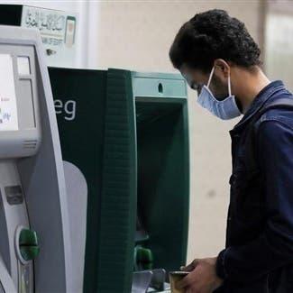 """كيف تنظر """"بلتون فاينانشال"""" لأداء قطاع البنوك في مصر؟"""