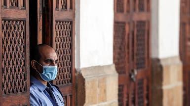 مصر تسجل 131 إصابة جديدة بكورونا و18 وفاة