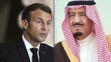 شاہ سلمان کی فرانسیسی صدر کے ساتھ بات چیت ، جی ٹوئنٹی گروپ کی کوششوں کا جائزہ