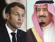 """الملك سلمان والرئيس الفرنسي يستعرضان جهود """"العشرين"""""""