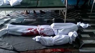 قصف حوثي عشوائي في الحديدة.. ومقتل طفل وإصابة شقيقتيه