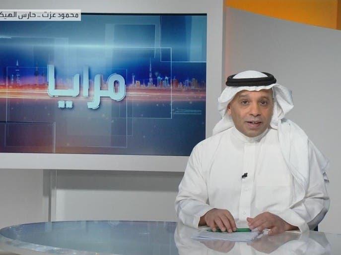 مرايا | محمود عزت .. حارس الهيكل الإخواني