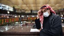 بورصات الخليج تهبط تحت ضغط أسهم القطاع المالي