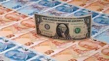 الليرة التركية تسجل مستوى منخفضا قياسيا دون 7.49 مقابل الدولار