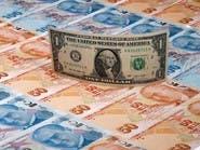 إقبال شره للأترك على الدولار .. يستثمرون في ديون بلدهم