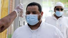 الصحة السعودية تعتمد لقاحي أسترازينيكا ومودرنا بعد فايزر