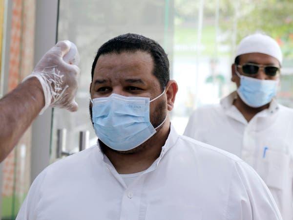الصحة السعودية: نسبة الحالات النشطة المصابة بكورونا انخفضت 75 %
