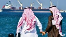 السعودية.. انخفاض نسبة البطالة إلى 12.6 % مع نهاية 2020