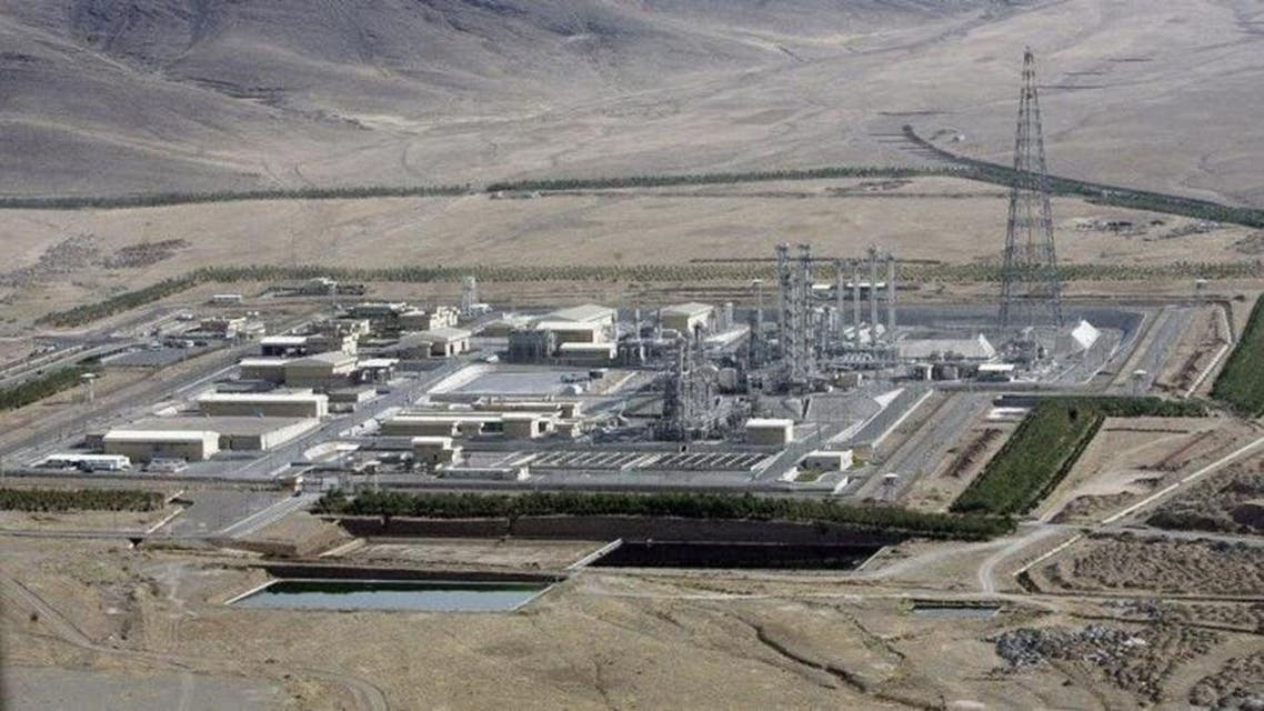 Iran's nuclear power plant