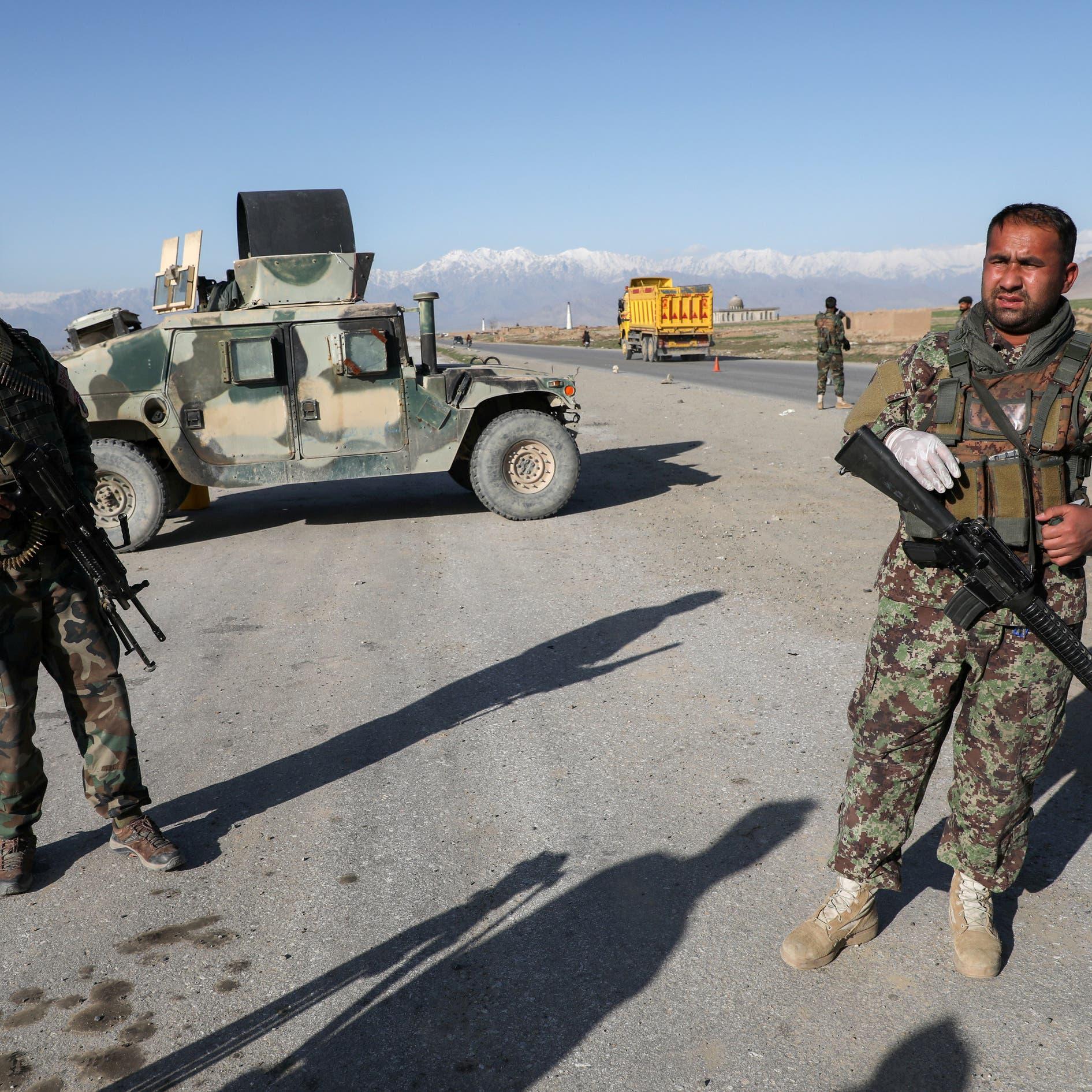 هجمات بقنابل وبنادق في العاصمة الأفغانية تخلف 3 قتلى