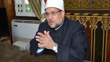 وزير أوقاف مصر: الإخوان خونة يعيشون على أنقاض الدول