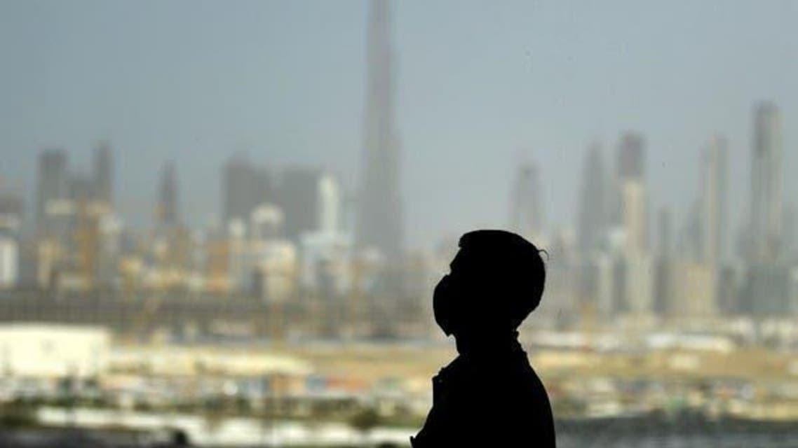 Dubai Background