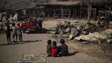 حريق ضخم يلتهم مخيم لاجئين باليونان.. وتشريد الآلاف