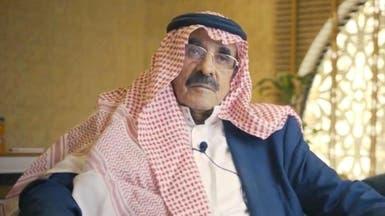 قصة مصور سعودي نقل معالم الحرمين للعالم قبل نصف قرن