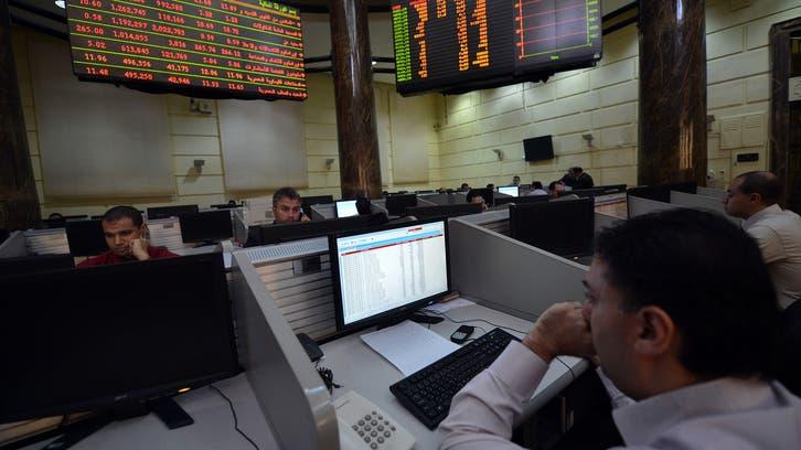 لماذا لم تتفاعل البورصة المصرية مع قرار خفض الفائدة؟