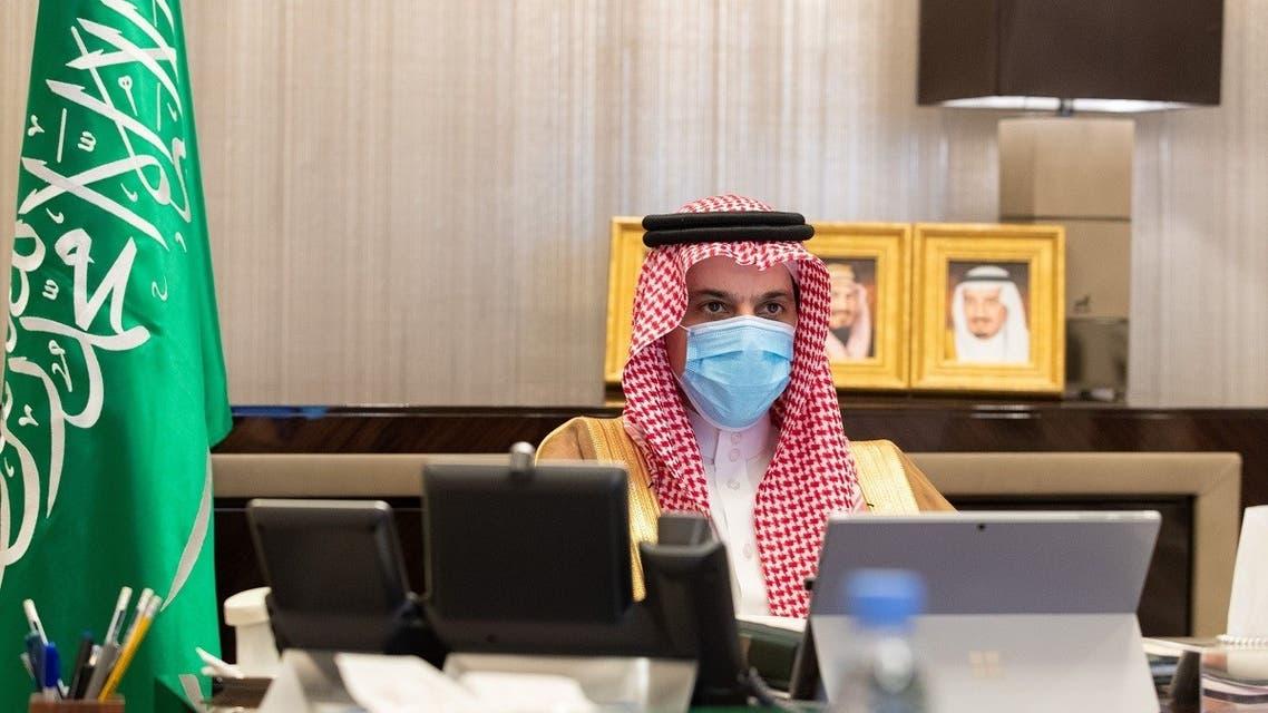 Saudi Arabia's Foreign Minister Prince Faisal bin Farhan. (Twitter)