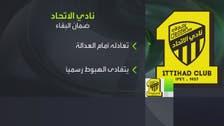 حسابات معقدة للهبوط في الدوري السعودي