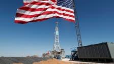 """""""معلومات الطاقة"""" تخفض تقديراتها لأسعار النفط والإنتاج الأميركي"""