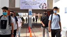 Coronavirus: Morocco extends state of emergency as cases spike