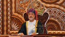 Oman Sultan issues new law organizing succession, naming of crown prince