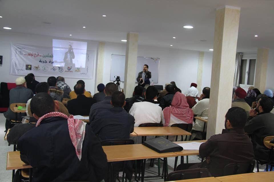 من أنشطة اتحاد القرضاوي في تونس