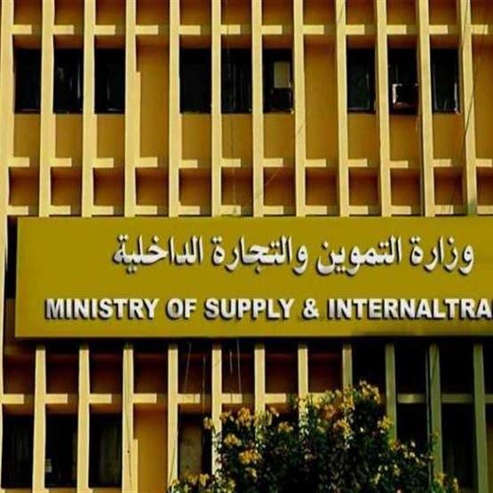 مصر تطلق بورصة السلع بالنصف الأول من 2021.. وهذه أهدافها