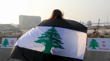 من السمك إلى الشاي فالمازوت.. لبنانيون يتساءلون: أين طارت؟
