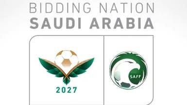 الاتحاد السعودي يعلن شعار حملة استضافة كأس آسيا 2027