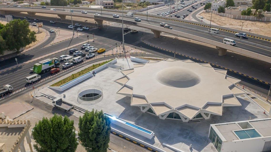 The Flying Saucer, Sharjah, UAE, 2020. (Image courtesy: Sharjah Art Foundation)