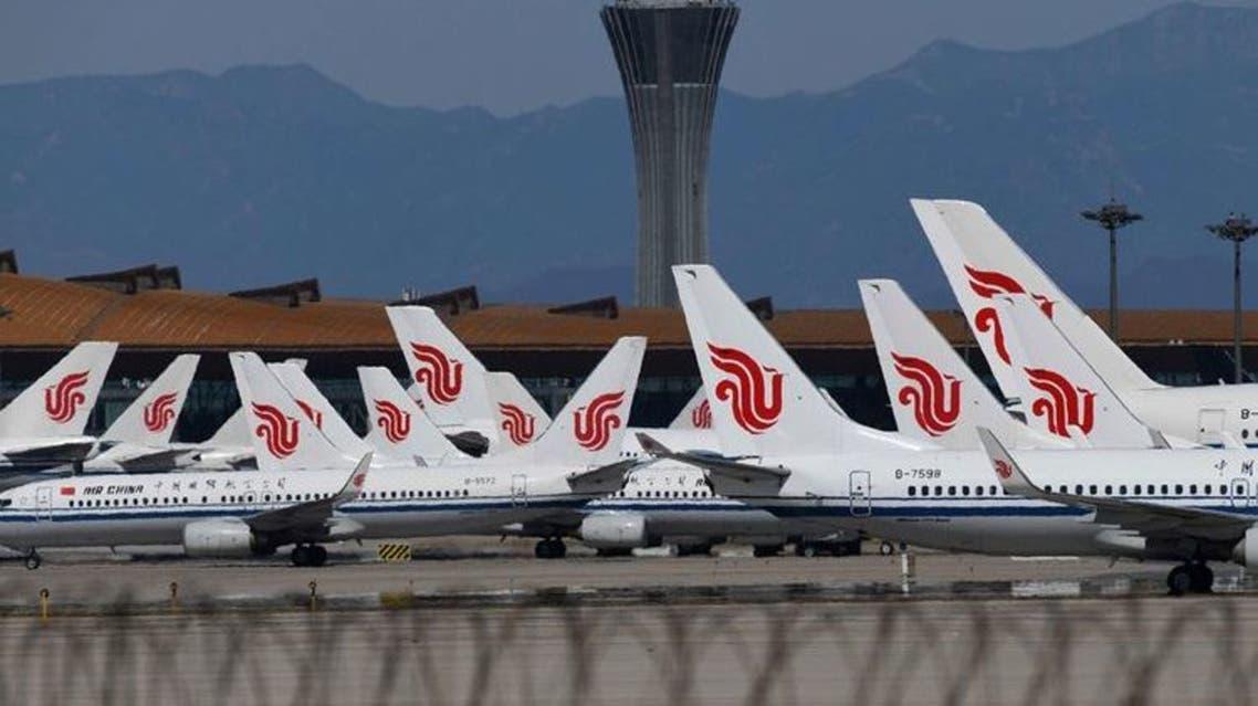 معرض الصين للطيران