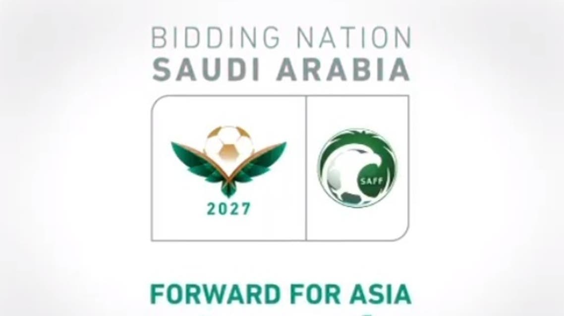 Saudi Arabian Football Federation (SAFF)'s bid to host the 2027 Asian Cup. (Twitter)