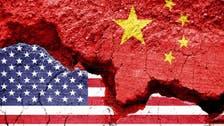 امریکا نے ایک ہزار سے زیادہ چینی شہریوں کے ویزے منسوخ کر دیے
